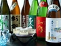 磯自慢や初亀など静岡の志太地区の純米吟醸酒を取り揃えています