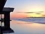 ◆伝統と眺望、上質な温泉に恵まれたスパ&リゾート◆