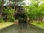 米沢牛懐石料理のお二人様専用宿。2人旅特集でメディア掲載多数。