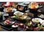 鹿児島の秋の味覚にこだわった夕食。秋の会席料理/一例