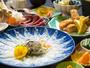 【ご夕食】こだわりの旬の地元産食材で作る、水戸藩時代から続く郷土料理があなたをお待ちしています。