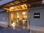 クチコミ夕食5.0【創業85周年】京のおもてなしで身も心も癒す旅へ