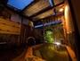 【貸切露天風呂】3タイプの貸しきり湯は心置きなく温泉をご堪能いただけます。