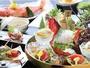 伊勢海老、金目鯛、地魚など、豪華な食の饗宴となる露天風呂が付いた客室用『旬彩』冬の一例。