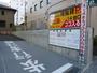 ホテル隣接コインパーキング(1泊1,600円)