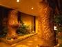 【お部屋食と貸切風呂】湯上がりを音楽と本で楽しむ至福の温泉旅