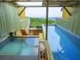 ◆源泉掛け流し◆【温泉水プール付き貸切露天風呂】お二人だけの時間をお楽しみ下さい。