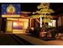 じゃらん埼玉★旅館部門1位(38ヶ月継続中)露天風呂付き客室の宿