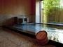 御影石えお使用した 源泉掛け流しの内風呂です 下呂の名泉をご堪能下さい