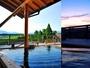 里山の絶景が広がる大浴場の露天風呂