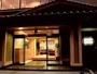 丹後・久美浜 海鮮料理と温泉を満喫する民宿です。