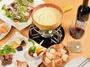 秋冬限定のチーズフォンデュで心も身体もあたたまるひとときを。