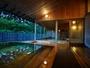 大浴場/露天風呂※内風呂の温泉の成分が強い為、露天風呂のお湯は井戸水を使用しております。