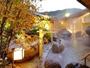 【庭園露天風呂】秋の露天風呂