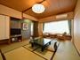 こだまの間(和室)美松館スタンダード。10畳-12畳の和室タイプです。