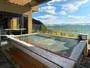 最上階露天風呂「海こうこう」