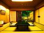 ≪露天風呂付客室一例≫上質な寛ぎを提供いたします。