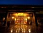 由布岳を見渡せるかけ流し温泉とからだに優しい健美膳料理の宿