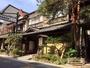 創業明治37年、源泉かけ流しの天然温泉と純日本建築を残す佇まい
