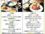 こだわりの朝食!!「安全でしっかり美味しい函館の朝ごはん」