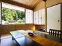 【熊谷草-KUMAGAISO-】(和室12畳、又は10畳)一例