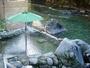 四万川沿いにある手作り露天風呂