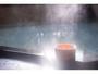 【大浴場】古くから湯治場として栄えた湯河原の温泉をかけ流しで堪能していただけます。