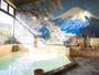 【大浴場】源泉かけ流し100%◎化粧水のような温泉をお楽しみください。