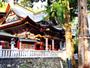 *三峯神社/関東屈指のパワースポット、強い開運・金運をもたらしてくれるといわれています