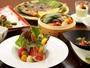 【和風バーニャカウダー】季節のお野菜をお楽しみください。