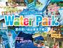 ウォーターパークは7月13日から!今年もナイトプールやります!