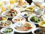 ◆朝食バイキング(イメージ)