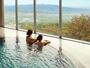 絶景!..上州の名峰「赤城山」をを望む展望大浴場