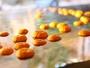 2014年の冬は大浴場で柑橘湯をお楽しみいただけます(イメージ)※