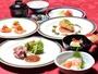 和洋折衷コース料理 イメージ