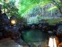 ■貸切露天風呂【楓庵】-まるで森に囲まれて、京の町からたった30分で湯の贅を-