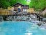 蔵王大露天風呂です。