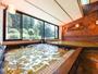 *大浴場/全国的にも珍しい弱アルカリ性高温泉は「日本三大美肌の湯」として知られています。