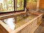 庭園檜風呂(厳かな湯))※営業時間15:00-23:00 翌朝5:30-10:00