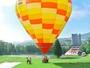 【夏休み期間限定】「熱気球(係留)フライト」:地上約30mの上空からの景色は最高です。
