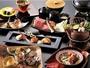 旬の食材などを用いた特製料理でおもてなし。旬の季節ならではの味をお楽しみ下さい。