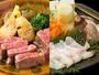 「能登牛の陶板焼き」or「ノドグロの塩麹鍋」の贅沢セレクトメニュー付き
