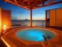 有料貸切屋上露天風呂『海』(3,240円/40分。チェックイン時にご予約を承ります)