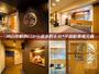スーパーホテル山形駅西口天然温泉*JR山形駅西口から徒歩役6分!