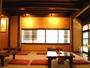心癒される寛ぎの空間「町屋ダイニング」。朝夕の食事処としてご利用頂けます。(全禁煙)