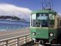 湘南鎌倉観光にオススメ♪当ホテルから徒歩2分の位置に江ノ島電鉄、藤沢駅があります♪