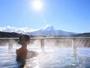 富士山と向かい会う絶景の露天風呂(男女入れ替え)