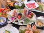 *【夕食一例】上州牛メインの湯山会席(露天風呂付き客室)