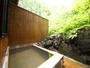 大自然と星空を望む露天風呂