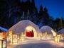 【期間限定】冬は津軽四季の水庭にかまくらが登場。こぎん灯籠に照らされた、幻想的な空間を演出します。